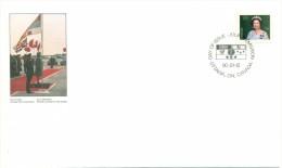 1990 Canada QEII Definitive 39c First Day Cover - Primi Giorni (FDC)