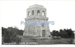 27221 ARGENTINA ENTRE RIOS CONCEPCION DEL URUGUAY TOWER TORRE DE BISMARK POSTAL POSTCARD - Argentina