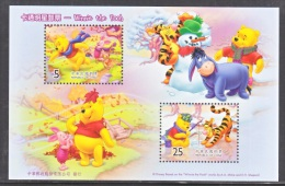 REP.  Of  CHINA  3668  S/S    **   WINNIE  THE  POOH - 1945-... Republic Of China