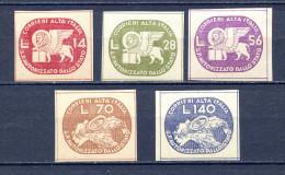 REPUBBLICA R.S.I. 1945-SERVIZI PRIVATI - CORALIT LEONE SAN MARCO S.3001 MNH** - 5. 1944-46 Lieutenance & Umberto II
