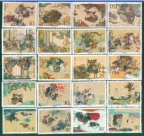China 1987-1997  Outlaws Of The Marsh Stamps - Story  Series - Neufs