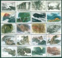 China 1988-1995 The China  Five Sacred Mountains  Serie - Neufs