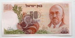 ISRAEL : 50 Lirot 1968 (aunc) - Israel