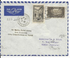 MAROC / TUNISIE - 1938 - ENVELOPPE POSTE AERIENNE 1° VOL CASBLANCA à TUNIS - Premiers Vols