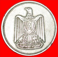 ★FALCON: EGYPT ★ 10 PIASTERS 1387-1967! LOW START ★ NO RESERVE!!! - Egitto