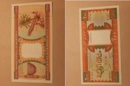 MAURITANIE / 200 OUGUIYA / ANNEE 1989 / R 007 - Mauritania