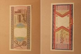 MAURITANIE / 100 OUGUIYA / ANNEE 1985 /  SERIE  O.007 - Mauritania