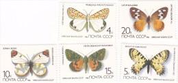 Russia 1986 Moths MNH - Butterflies