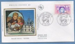 France FDC Silk Soie Philex Jeunes Nevers 1988 N° 2529 - FDC