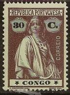 Portuguese Congo - 1914 Ceres Type - Congo Portoghese