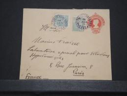 BRASIL - Entier Avec Complément D'affr. Pour Paris - 1930 - A Voir - Lot 15010 - Briefe U. Dokumente