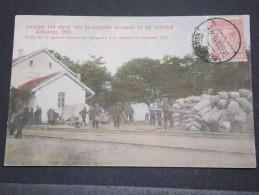 GRECE - Carte D´un Soldat Français En 1915 : Butin De La Guerre Contre Les Bulgares 1913 - A Voir - P 15024 - Grecia