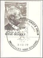 COB 1877/1880   (o)  Oblitération 1er Jour  (Lot 521) - Used Stamps
