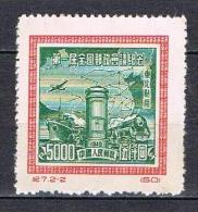 Première Conférence Postale Pour Toute La Chine N°145 - Western-China 1949-50