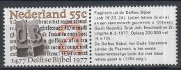 Nederland - Plaatfout 1131 PM2 – Postfris/MNH - Mast 7e Editie 2013 - Plaatfouten En Curiosa