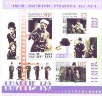 2015. Kazakhstan, 125th Birth Anniversary Of Charlie Chaplin, Cinema Actor,  Mint/** - Kazakhstan