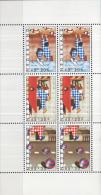 Nederland - Plaatfout 1150 PM4 Blok – Postfris/MNH - Mast 7e Editie 2013 - Plaatfouten En Curiosa