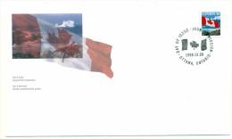 1998 Canada Flag Definitive  46c First Day Cover - 1991-2000