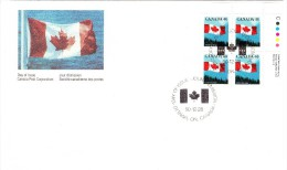 1990 Canada Flag Definitive 40c Plate Block  First Day Cover - First Day Covers