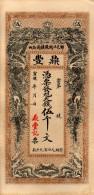 CHINE : Rare Billet Ancien (aunc) - Chine