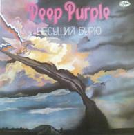 "Deep Purple  ""  Stormbringer - Unclassified"