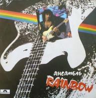 "Ensemble Rainbow  ""  Rainbow  "" - Unclassified"