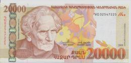 ARMENIA P. 53b 20000 D 2009 AUNC - Armenia