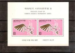 Francobolli REPUBBLICA KOREA - POSTAGE STAMP OF KOREAN MUSICAL INSTRUMENTAL SERIES - Korea (...-1945)