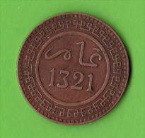 MAROC / 10 MOUZOUNAS / 1321 AH - BERLIN / TRES BEL ETAT - Maroc