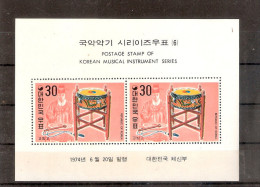 Francobolli REPUBBLICA KOREA - POSTAGE STAMP OF KOREAN MUSICAL INSTRUMENTAL SERIES - Corea (...-1945)