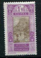 GUINEE- Y&T N°112- Neuf Avec Charnière * - Nuevos