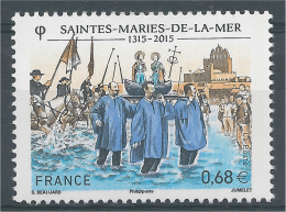 France, Saintes-Maries-de-la-Mer, Camargue, Provence, 2015, MNH VF - Unused Stamps