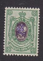 Armenia, Scott #71, Mint Hinged, Russian Stamp Overprinted, Issued 1919 - Armenia