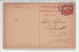 Alexandria 1911 - Stationary Entier Ganzsache -  Postkarte Post Card - Quatre Millièmes - Sphinx Pyramide - Égypte