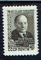 URSS SU, 1957, Yvert 2010**, J. KOLAS, 1 Valeur, Neuf / MNH. - 1923-1991 USSR