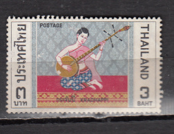 THAILANDE ° YT N° 559 - Tailandia