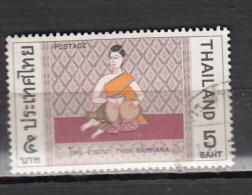 THAILANDE ° YT N° 560 - Tailandia