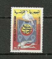 1991-Tunisie/Le Croissant-rouge Tunisien- Protection Des Victimes De La Guerre /1 V Complete Set,MNH** - Croix-Rouge
