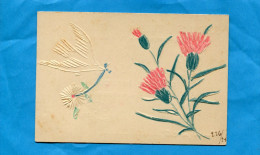 Chromos-illustré Et Gauffré -fleurs-Soieries  Tulles Et Mousseline-R Darade-64  Rue Tiquetonne - Chromos