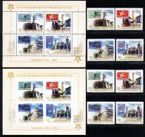 CUBA 2005 - 50e Anniversaire De Europa CEPT (4 + BF, N + ND)