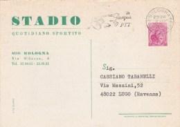 4940.   Stadio Quotidiano Sportivo - Bologna - 1969 - Ciclismo Coppa Ricci A Cà Di Lugo - Italia