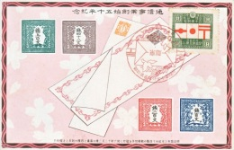 Japan    Post Card  Stamps On Stamps  50th Anniv. Postal Service - Japan