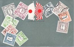 Japan    Post Card  Stamps On Stamps  MINT - Japan