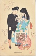 Japan    Post Card     DOVE  PEACE - Japan