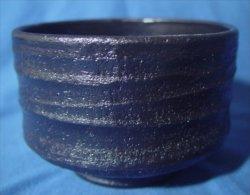 Japanese Ceramic Bowl - Ceramics & Pottery