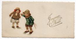 Joyeux Noel--type Mignonnette--illustrateur ??--enfants Sur La Glace - Natale