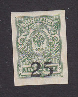 South Russia, Scott #7, Mint Hinged, Russian Stamp Surcharged, Issued 1918