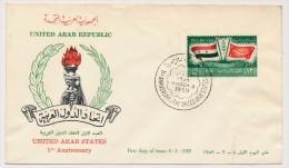 UAR - SYRIE - 1 Enveloppe FDC - United Arab States - 1959 - Damas - Syrie