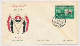 UAR - SYRIE - 1 Enveloppe FDC - UAR Regular Issue - 1959 - Damas - Syrie