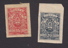 South Russia, Scott #63, 65, Mint Hinged, Denkin Issue, Issued 1919